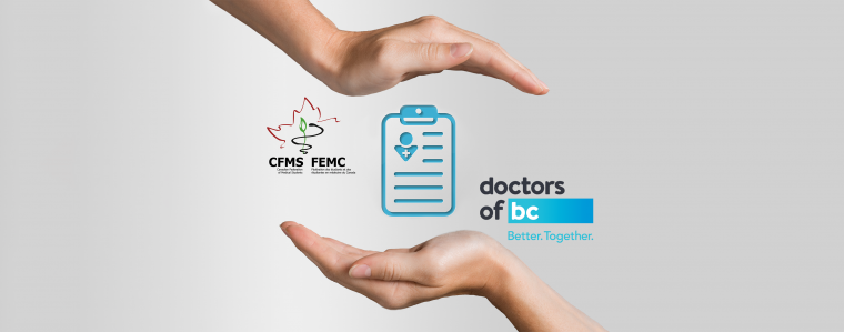 CFMS%20%2B%20Doctors%20of%20BC